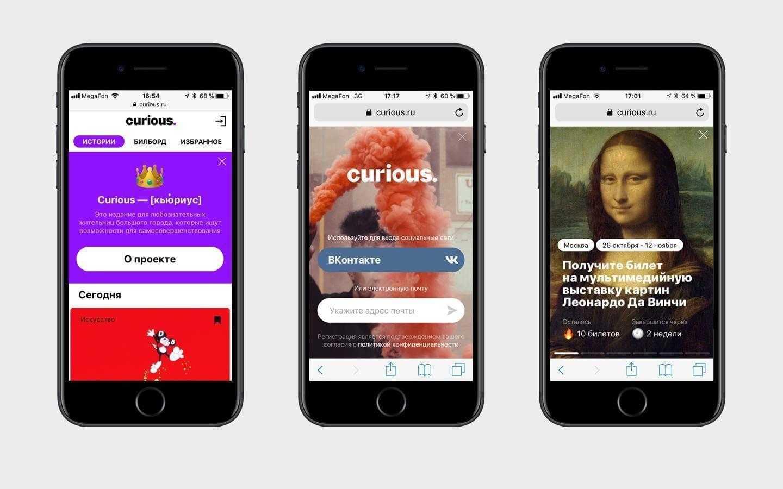 Mail.ru Group запустили журнал для молодых девушек (screen 3)