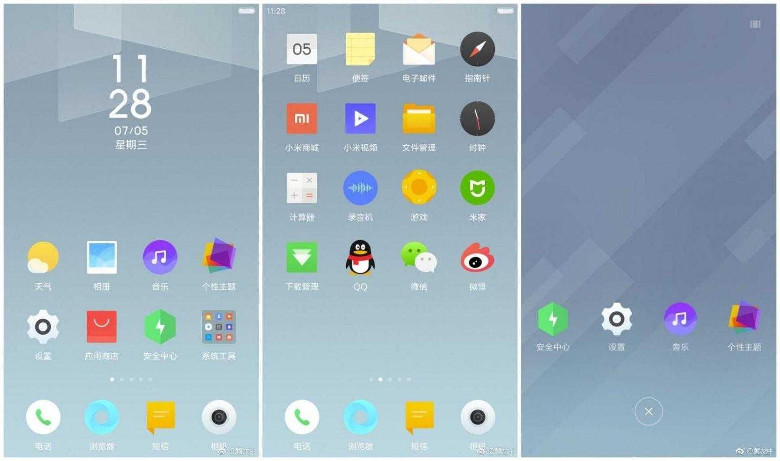 Xiaomi MIUI 9 станет последним обновлением для 6 смартфонов компании (133939my1u0fisl3uizfo6)