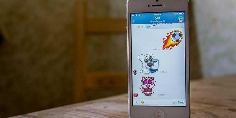 Разработчик «ВКонтакте» запустил приложение для генерации стикеров из фотографий пользователя (9Z2y8cz)