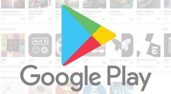 В Google Play обнаружили сразу несколько уязвимостей (dkpnzoim)