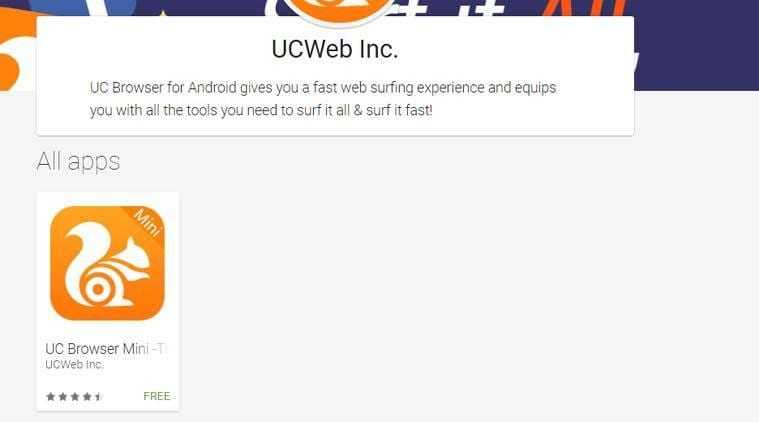 UC Browser пропал из магазина Google Play (ucweb new 1)