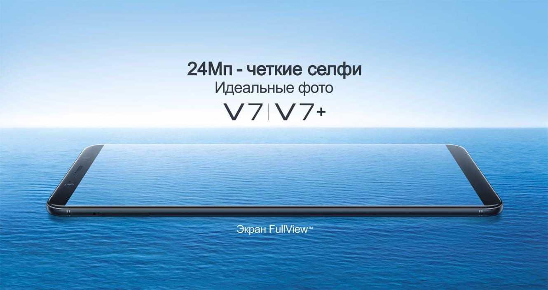Vivo официально выходит на российский рынок (03a1486e88b36e823415a4c8e66b3feb)