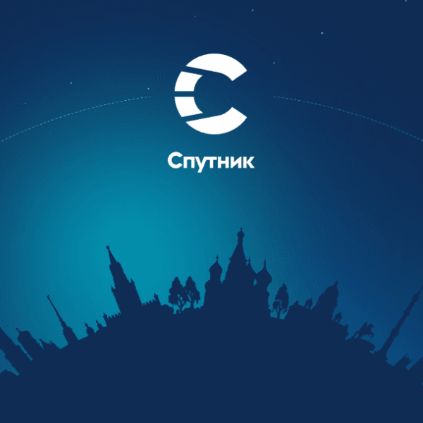 «Ростелеком» вложит в «Спутник» 260 млн рублей (47ac430342a74191a331d7626f2ffd55)