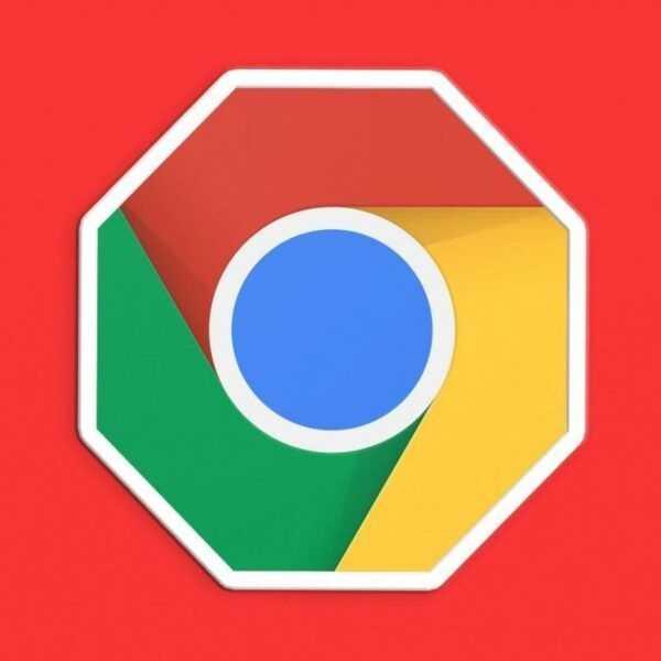 Google Chrome начнёт блокировать рекламу в феврале (55)