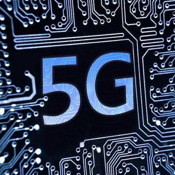 Утверждены первые спецификации 5G (5G)