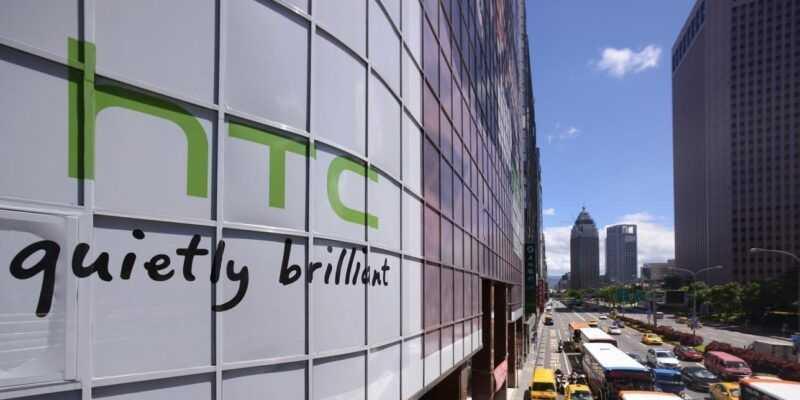 Официально: Google разрешили купить HTC (HTC)
