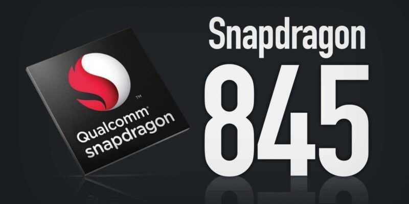 Qualcomm представили Snapdragon 845 (Qualcomm Snapdragon 845)