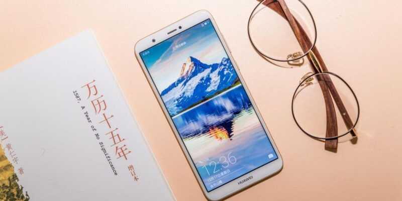 Смартфоны молодым: представлен Huawei Enjoy 7S (bdc89aefb1314aa593b76cea155930b9)