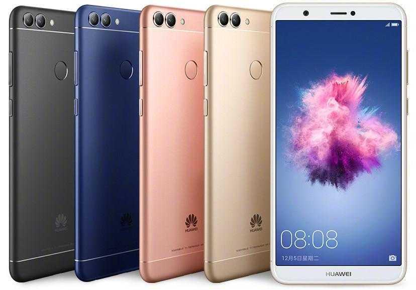 Смартфоны молодым: представлен Huawei Enjoy 7S (huawei enjoy 7s M)