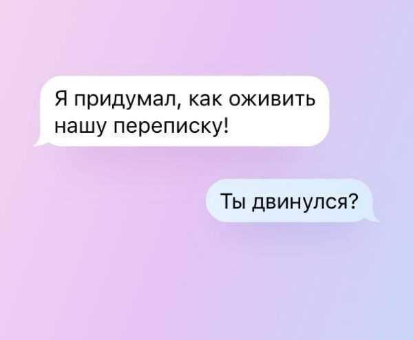 «Вконтакте» запустили анимированные стикеры (iECqRZ7uk00)