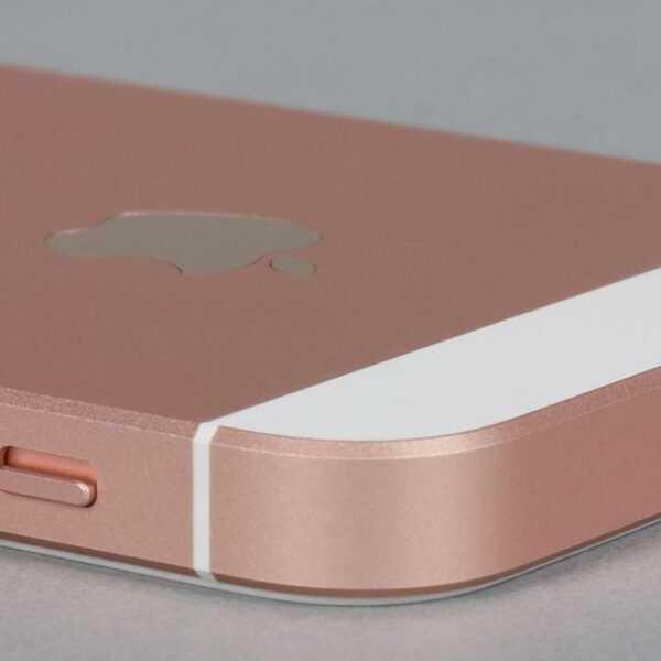 Apple признала, что искусственно занижает мощность старых айфонов (iphone se 17)