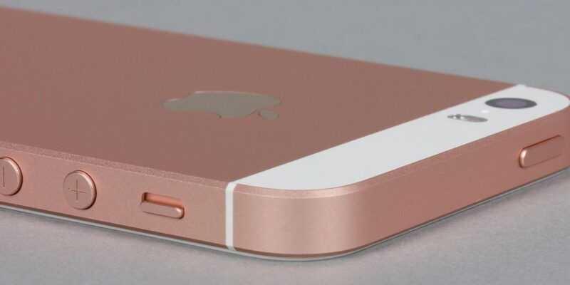 Apple принесла извинения за снижение производительности iPhone (iphone se 17)