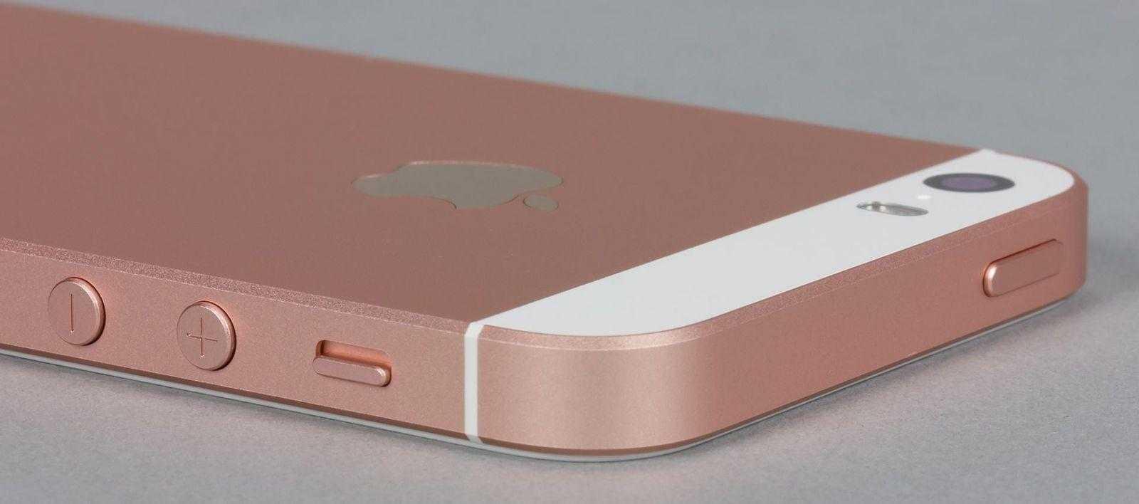 Apple снова начала продавать iPhone SE. Правда, только в Америке (iphone se 17)