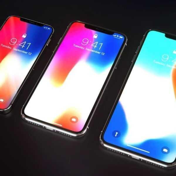 Аналитики предсказывают выход безрамочных iPhone трёх размеров (iphone x screen size min)