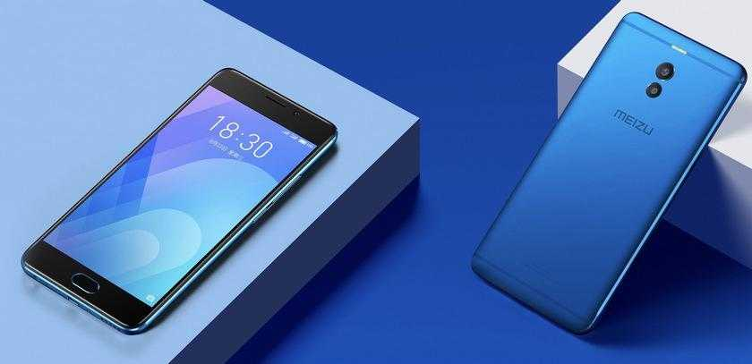 Meizu M6 Note теперь официально продаётся в России (meizu m6 note released 1)