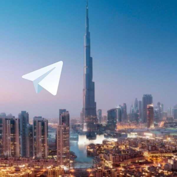 Telegram открывает штаб-квартиру в Дубае (www.drinkpreneur.com dubai 37075265 1494255242 imagegallerylightboxlarge)