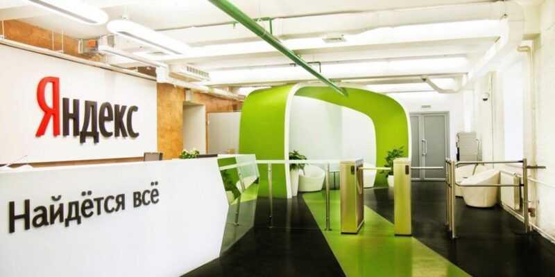 «Яндекс» объявил дату презентации Яндекс.Телефона (za bor Yandex Stroganov office 00)