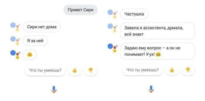 Слухи: Google Assistant поймёт русский язык (H8LPddKQtDQ)