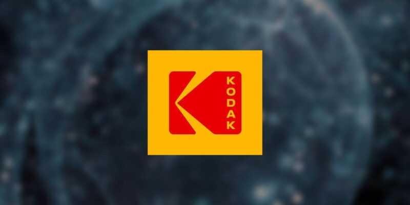KODAK запускает собственную криптовалюту (kodak)