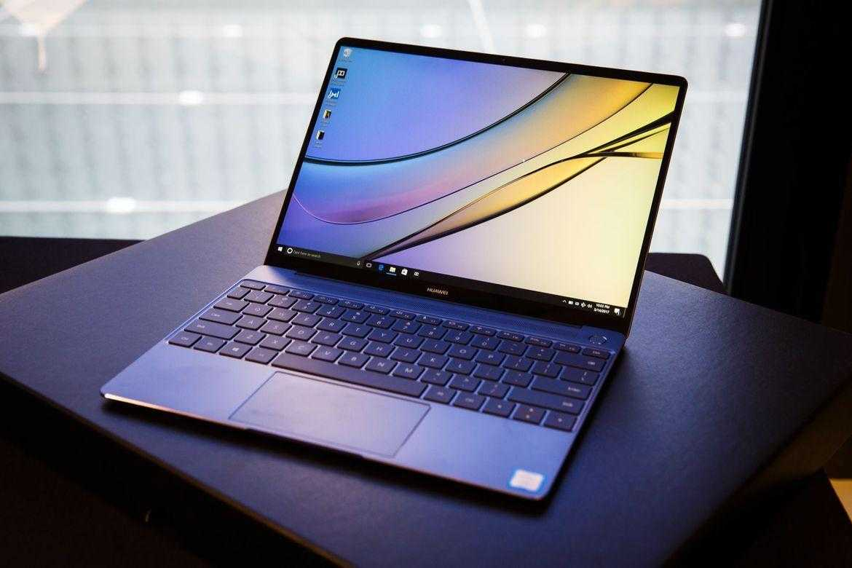 MWC 2018. Huawei представил новый MateBook X Pro и планшет MediaPad M5 (Huawei Matebook X)