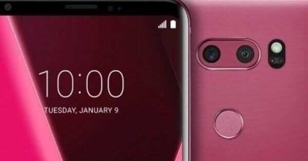 Малиновый LG V30+ вышел в России (gsmarena 000)
