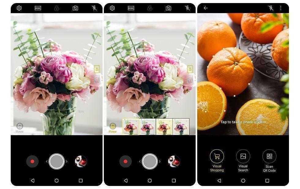 LG представит новый V30 с ИИ-камерой на MWC 2018 (lg ai)