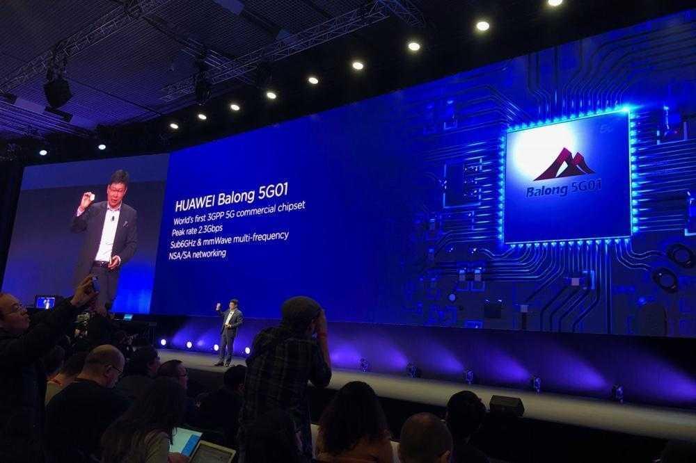 MWC 2018. Huawei сделала Balong 5G01 — первый в мире коммерческий чипсет с поддержкой 5G (Huawei 5G01)