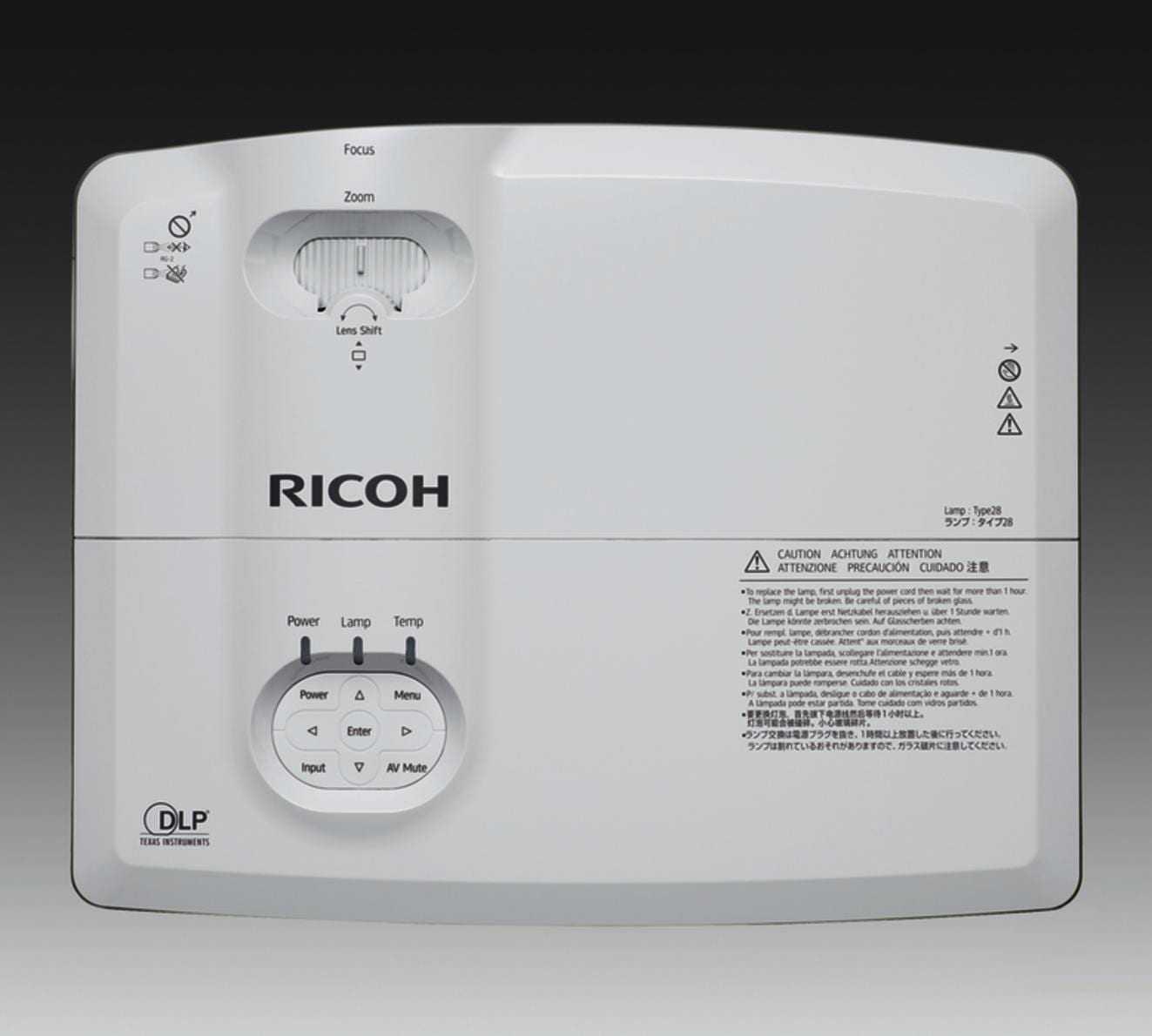 Ricoh дополнила линейку проекторов для бизнес-задач (Ricoh PJ WX5770)