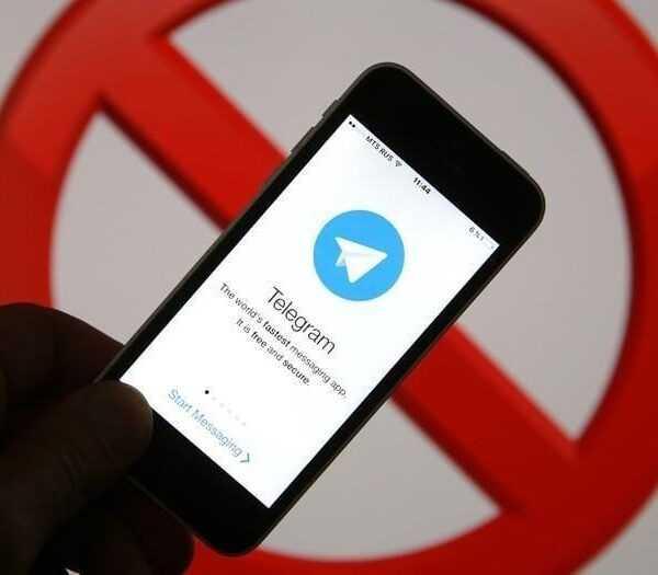 В России заблокируют Telegram. Похоже, теперь точно (08104601.943779.1221)