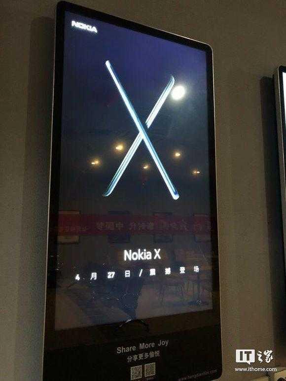 Nokia готовит новый смартфон Nokia X (Nokia X teaser 2)