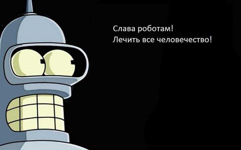 Как изменится рынок чат-ботов и интеллектуальных ассистентов в России в 2018 году (195100 800)