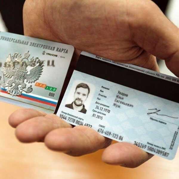 """Сбербанк будет выдавать """"умные"""" права, которые смогут заменить паспорт (numberone5)"""