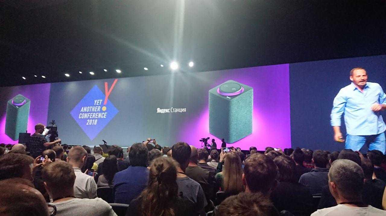 YaC 2018. Яндекс представил свой первый гаджет - умную колонку Яндекс.Станция (photo 2018 05 29 10 44 04)