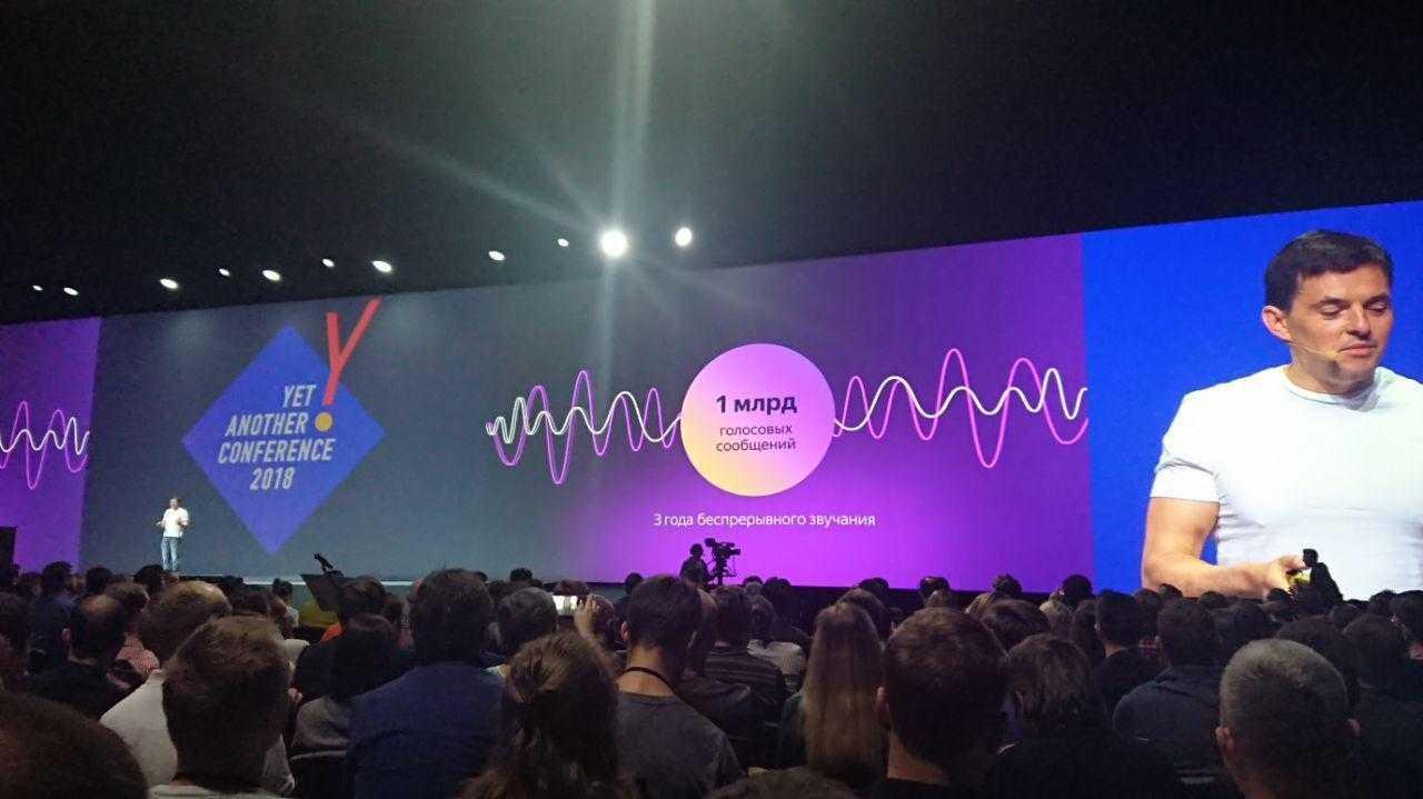 YaC 2018. Яндекс представил свой первый гаджет - умную колонку Яндекс.Станция (photo 2018 05 29 13 18 55)