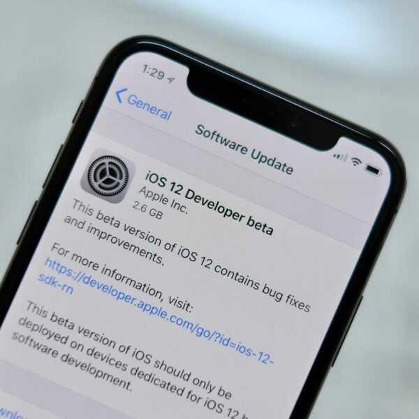 WWDC 2018. Apple представила новую быструю iOS 12. Все изменения (ios 12 developer beta)