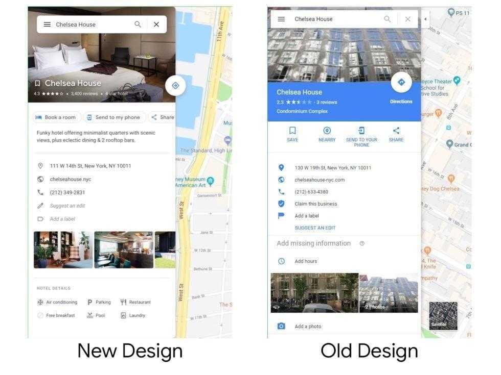 Дизайнер Google опубликовал видео с обновлёнными приложениями компании (1)