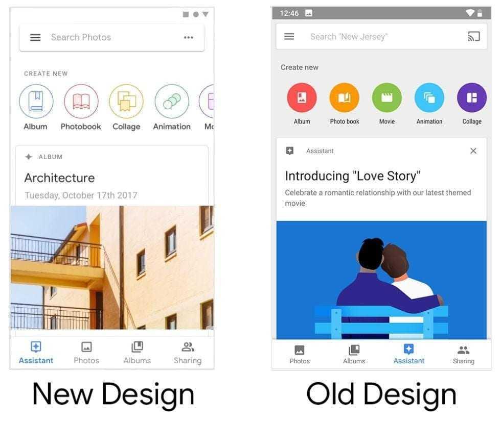 Дизайнер Google опубликовал видео с обновлёнными приложениями компании (4)
