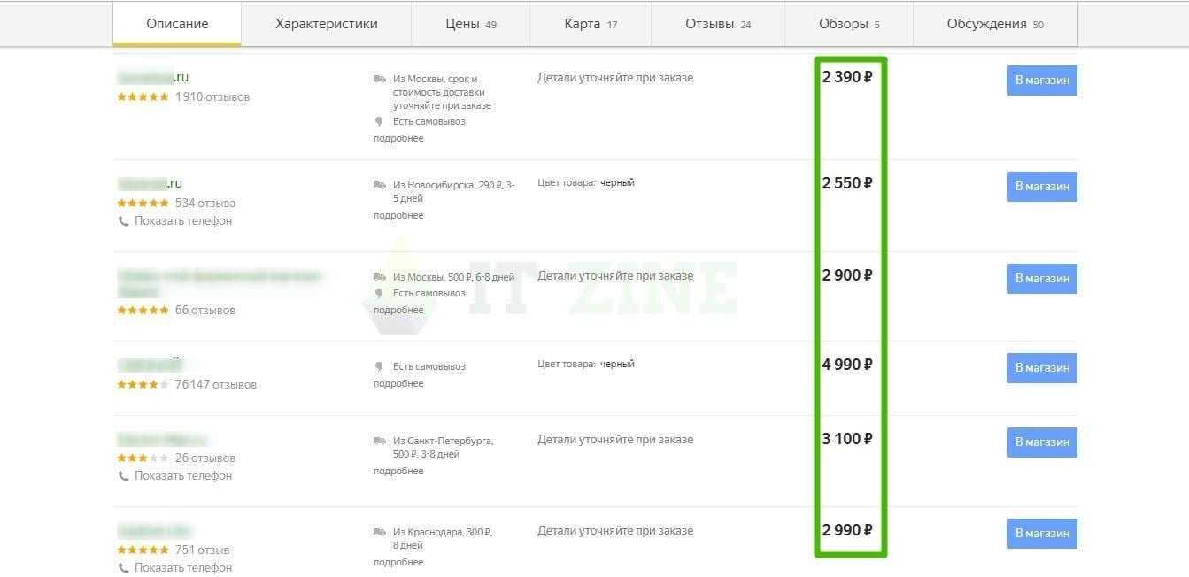 Цена на Xiaomi Mi Band 3 в России значительно упала (5b5e0d739407b KupitC2A0Braslet Xiaomi Mi Band 3C2A0po vygodnoy cene na Yandeks.Markete Google Chrome)