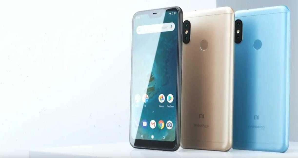 Xiaomi представила смартфоны Mi A2 и Mi A2 Lite (Screenshot 1 large)