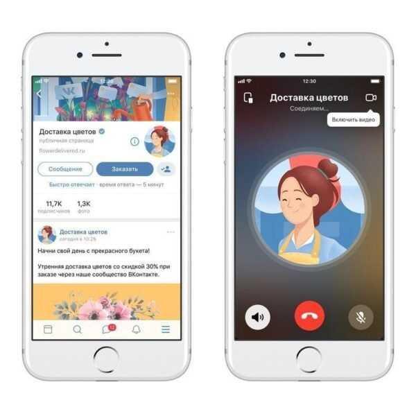 «ВКонтакте» представила новые возможности для бизнеса (V1qrhzPmFsw)