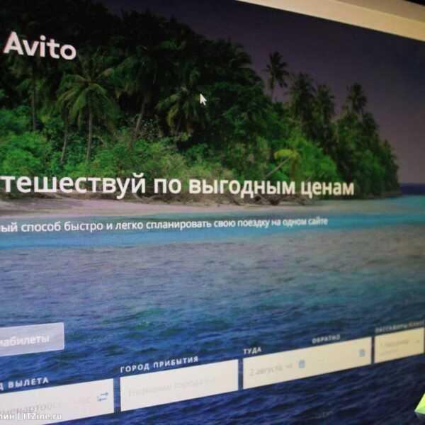 Avito запустил сервис поиска авиабилетов (avito)