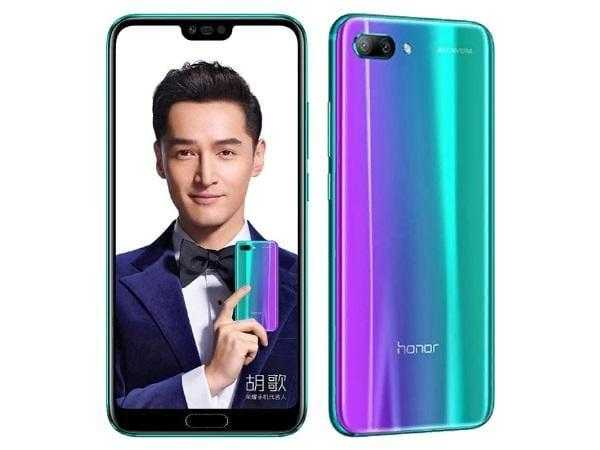 Honor 10 получат новую систему автоматической интеллектуальной стабилизации изображения AIS (huawei honor 10)