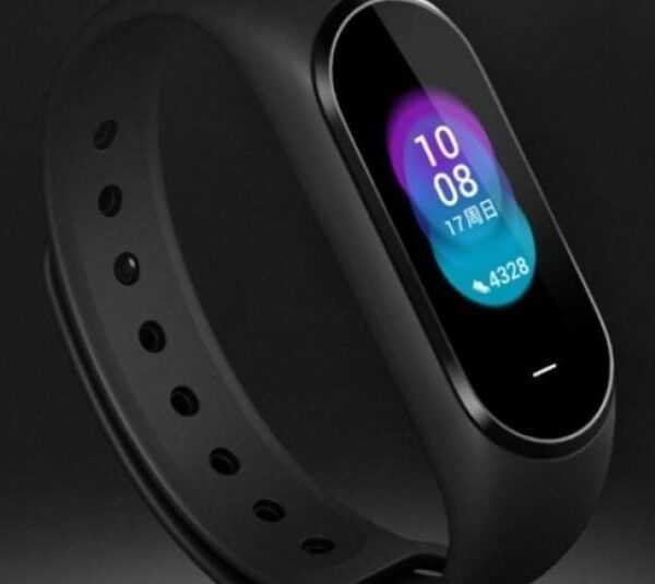 Xiaomi представила фитнес-браслет Black Plus NFC (1572333)