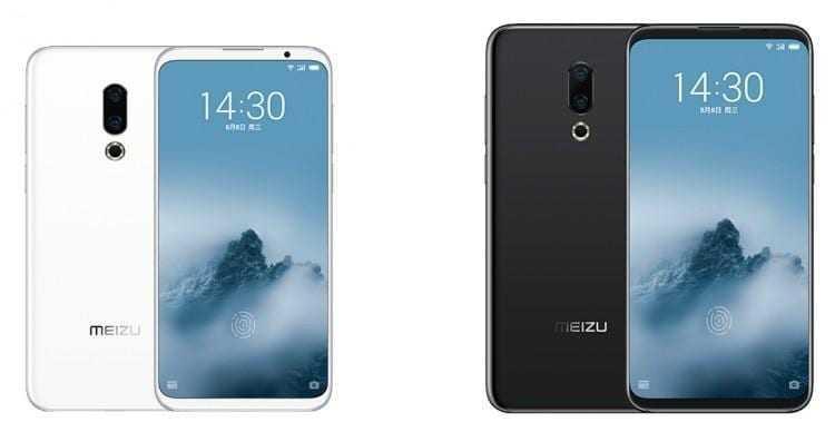 Meizu представил смартфоны 16 и 16 Plus (530959)