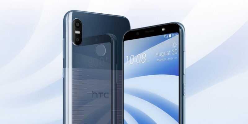IFA 2018: HTC представила флагман U12 life (5ai0hDwVkf8z)