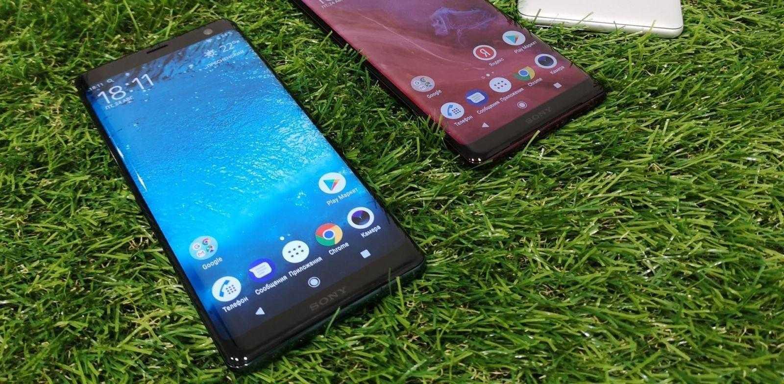 Смартфон Sony Xperia XZ3