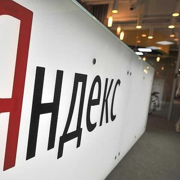 Роскомнадзор пообещал заблокировать «Яндекс.Видео» (inx960x640)
