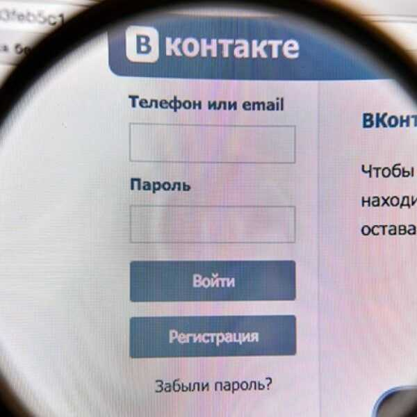 «ВКонтакте» выпустила обновление для сервиса VK Music (orig 1534351313 socseti 1 72f7135105e9c81cb22868c859dd45b2)