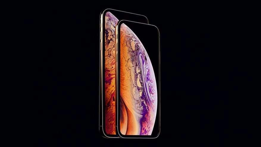 Apple представила самый мощный iPhone XS и XS Max (2018 09 13 00.39.33)