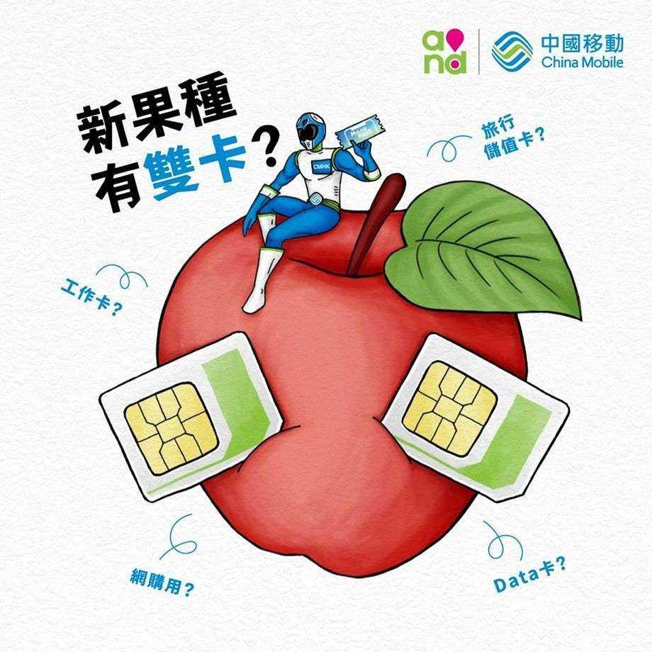 Слухи: в новых iPhone будет две SIM-карты (40773625 10156471535736093 2321292633642631168 n)